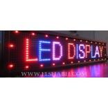 led display (1m*20cm)