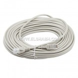 RJ45 CAT 5 Ethernet Network Cable (15m)