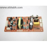 Unviresal DVD Power Board (+5V / +12V / -12V / -F/+FV / -21V)
