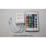 RGB Controller (12v) 6A