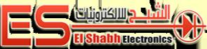 الشبح للالكترونيات ElShabh For Electronics